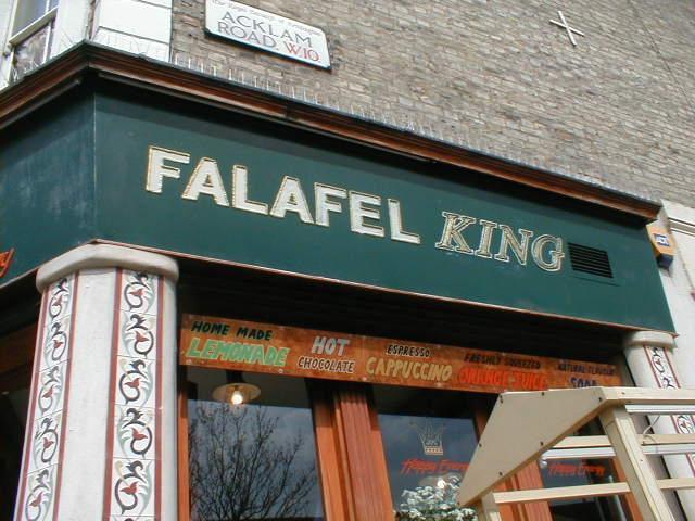 Falafel_king